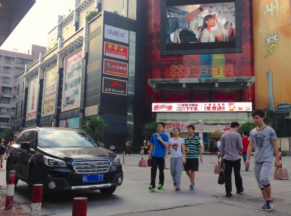 Subaru Outback Guangzhou