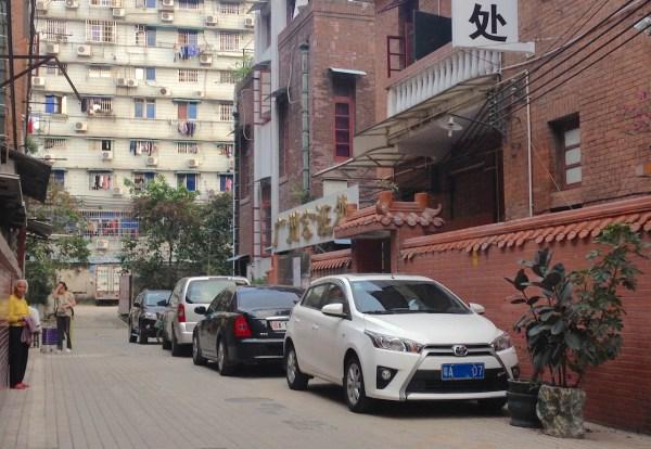 Toyota Yaris L Guangzhou 1