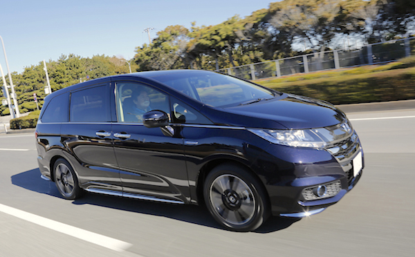 Honda Odyssey Japan March 2016