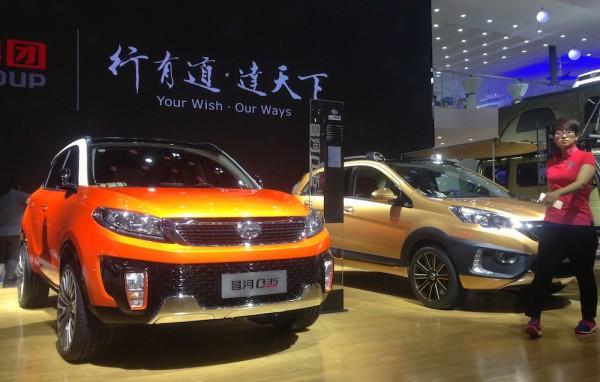 Changhe Q35