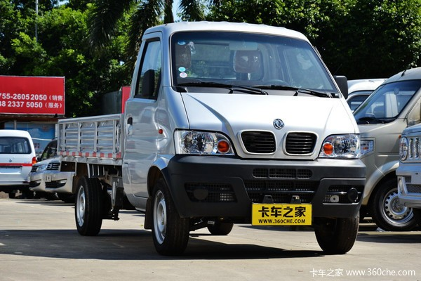 Dongfeng K-Series Mini Truck China April 2016. Picture courtesy 360che.com