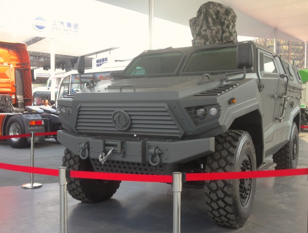 Dongfeng Military