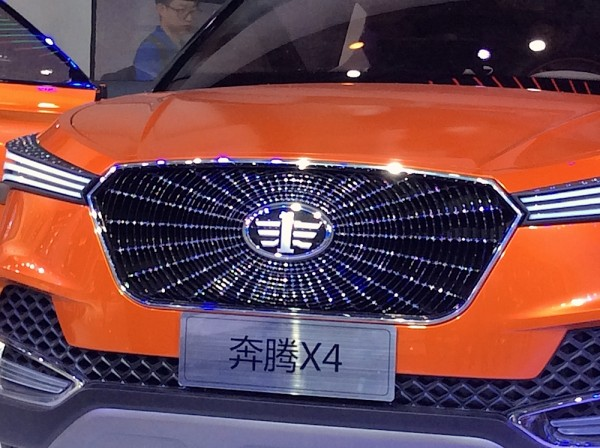 FAW X4 Concept detail