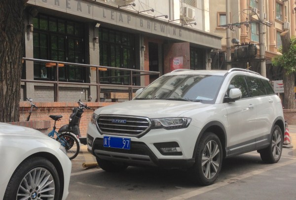 6. Haval H6 Coupe Beijing April 2016