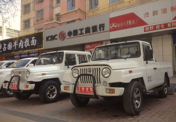 BAW Jeep Pickup Xining China 2016