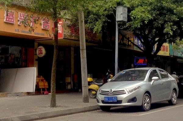 Brilliance H230 Chengdu China 2016