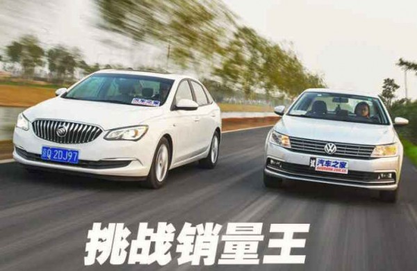 Buick Excelle GT VW Lavida China June 2016. Picture courtesy autohome.com.cn