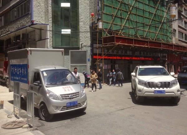 CNG Pikcup Toyota Prado Kangding China 2016