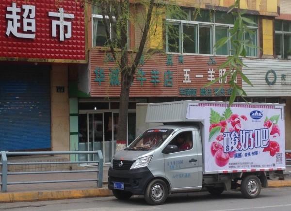 Chana Mini Truck Xining China 2016