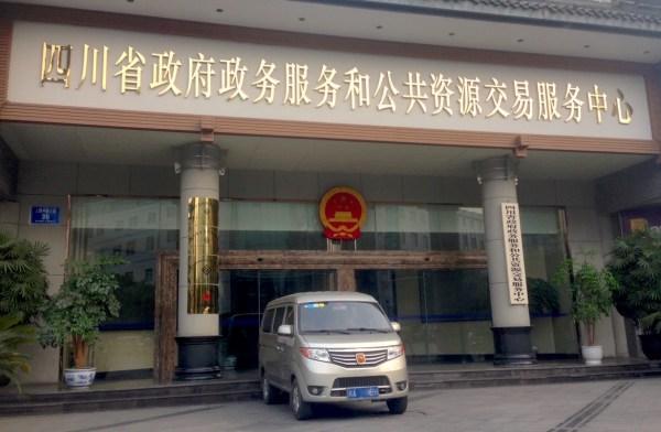 Chana Taurus Chengdu China 2016