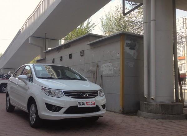 Cowin C3 Xining China 2016