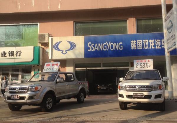 Dongfeng Rich Xining China 2016
