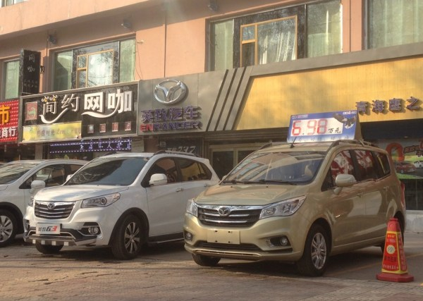 Enranger dealership Xining China 2016