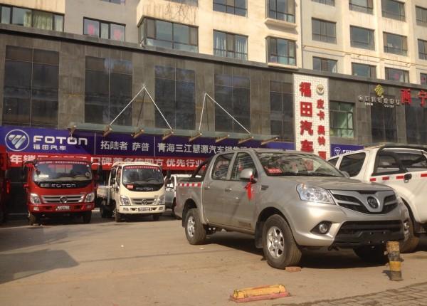 Foton dealership Xining China 2016