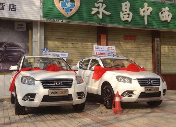Geely Gleagle GX7 Xining China 2016