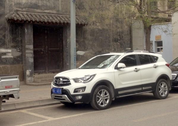 Haima S5 Xining China 2016
