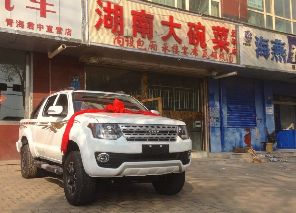Huanghai N2 Xining China 2016