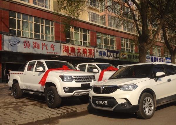 Huanghai dealership Brilliance V3 Xining China 2016