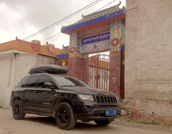 Jeep Compass Tongren China 2016