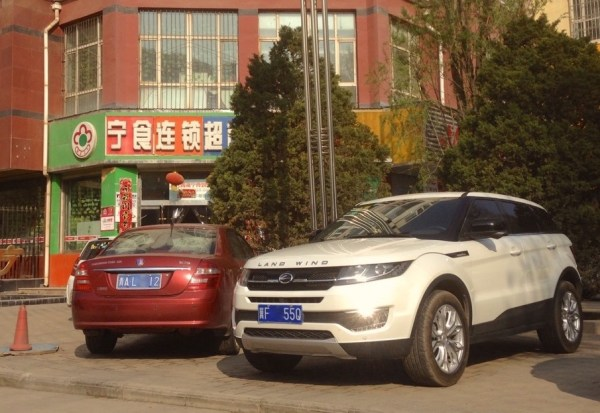 Landwind X7 Xining China 2016