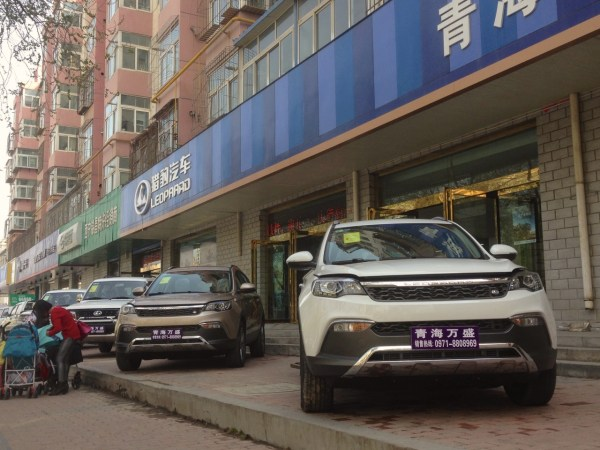 Leopaard CS10 Xining China 2016