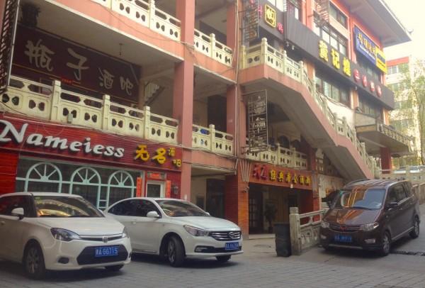 MG 23 GAC Trumpchi GA3 Xining China 2016
