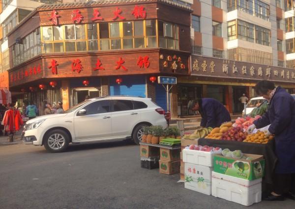 Venucia T70 Xining China 2017