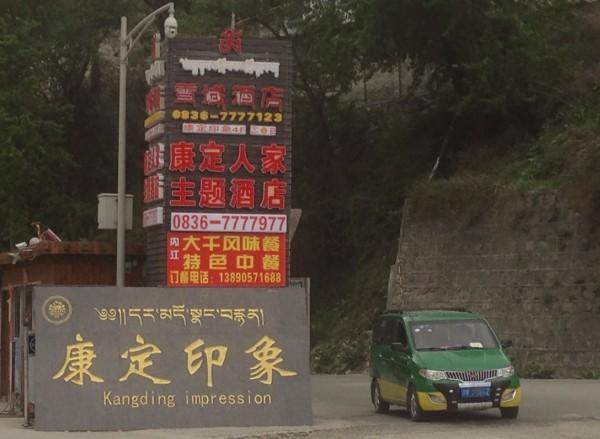 Wuling Hongguang Kangding China 2016 Pic2