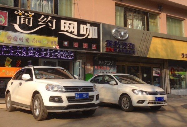 Zotye T600 VW Jetta Xining China 2016