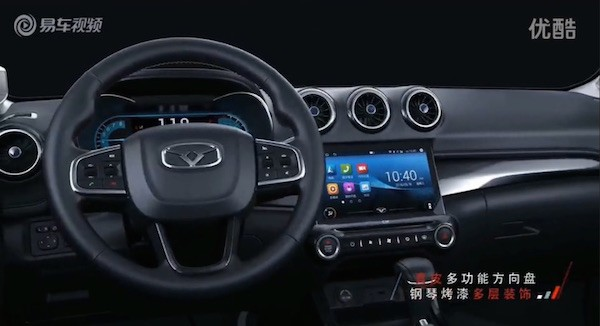 Cowin X3 interior China July 2016. Picture courtesy bitauto.com