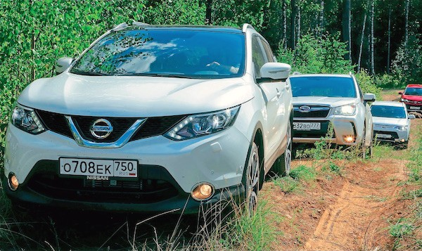 Nissan Qashqai Russia July 2016. Picture courtesy zr.ru