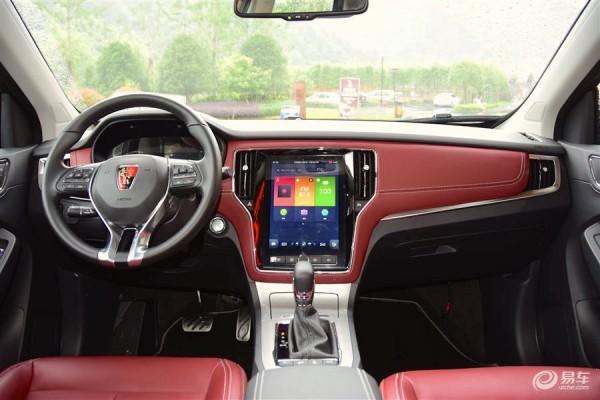 Roewe RX5 interior China July 2016. Picture courtesy bitauto.com