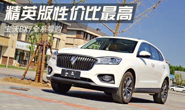 borgward-bx7-china-august-2016-picture-courtesy-auto-sohu-com-cn