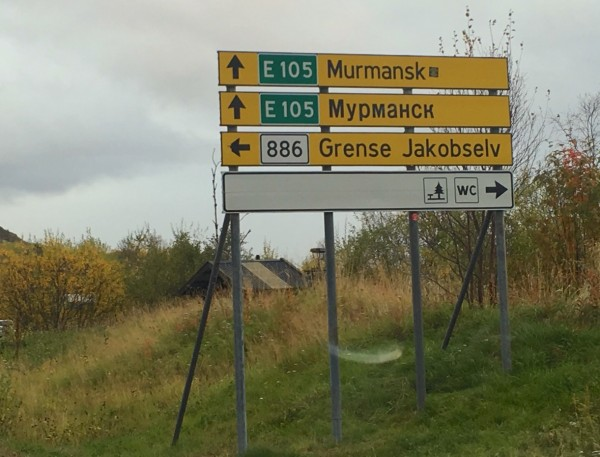 russian-border-point-1