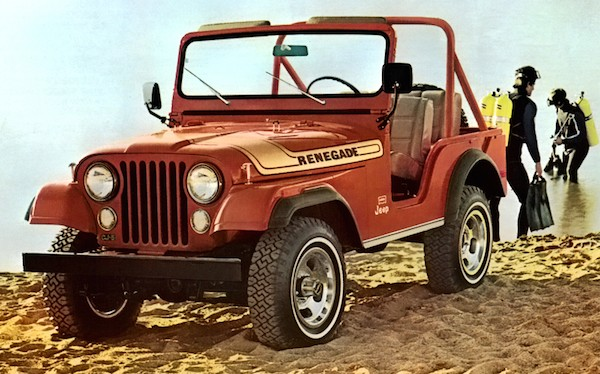 1975-jeep-cj-5