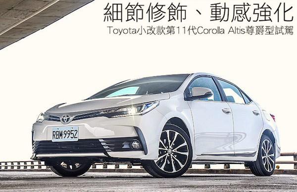 Toyota Corolla Taiwan 2016. Picture courtesy u-car.com.tw