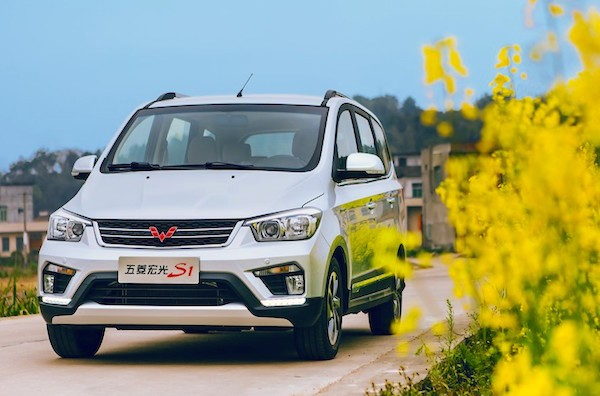 Wuling Hongguang S1 China 2016