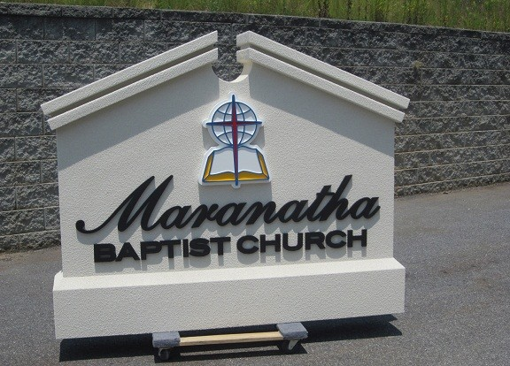 Custom Church Sign Monument - Maranatha Baptist Church Sign Monument Before Shipping