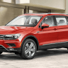 2020 VW Tiguan Allspace Specs And Release Date