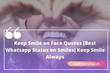 Famous Smile Quotes Archives Beststatus4u In Quotes Images Lines Sher O Shayari