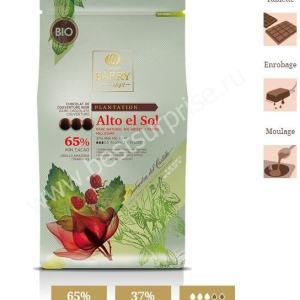 Шоколад кувертюр Alto el Sol 65% Cacao Barry, 1 кг.