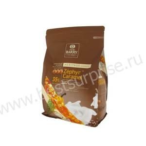 Шоколад (кувертюр) белый карамелизованный Zephyr Caramel 34%, Cacao Barry