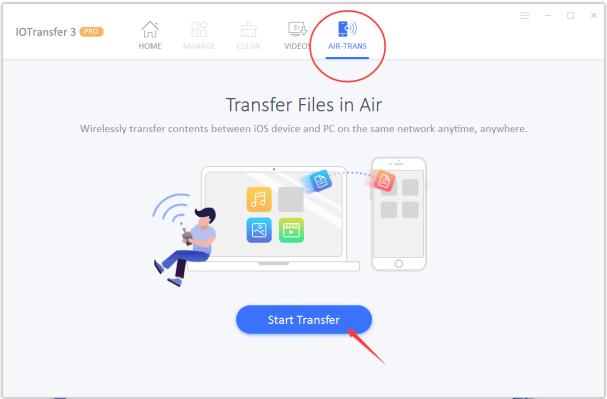 IOTransfer 3 Pro Key