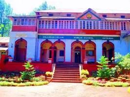 ANJUMAN-I-ISLAM PUBLIC SCHOOL