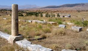 Antakya (Antioch) Earthquake