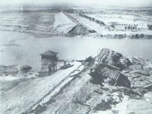 Banqiao Dam Failure