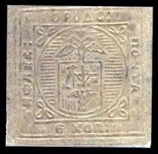Tiflis stamp