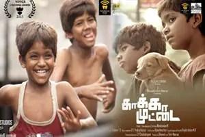 Top 10  Best Tamil movies 2015