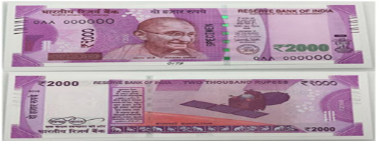 2000 RUPEES