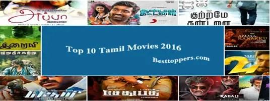 tamil movies 2016